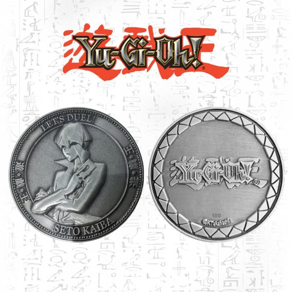 Yu-Gi-Oh! - Seto Kaiba Münze limitiert