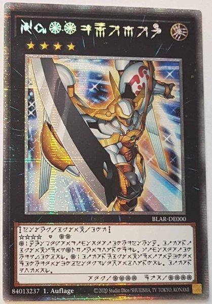 Nummer 39: Utopia (Astral) BLAR-DE000 ist in Starlight Rare Yu-Gi-Oh Karte aus Battles of Legend: Armageddon 1.Auflage